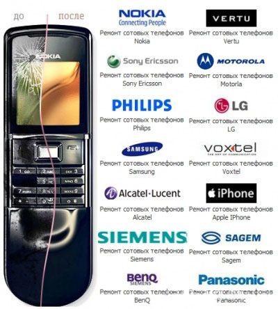 Ремонт мобильных телефонов в Искитиме